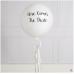 Большой шар с вашей надписью